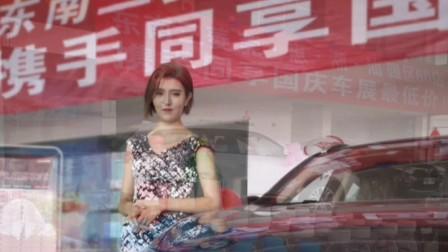 海丰县粤丰汽车贸易有限公司
