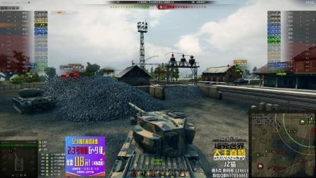 【坦克世界JZ猫】虐心到强势 4004康威经历了什么