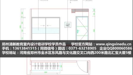 装修预算制作方法CAD施工图中面积统计图郑州清新室内设计培训机构专业教程