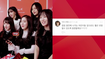 [Melon Music Awards 2017]Thank you for cheering GFRIEND!