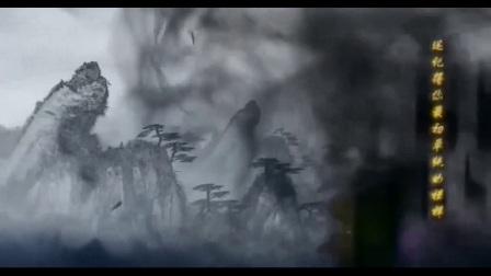 《古剑奇谭1》片尾曲《远方》—郁可唯演唱