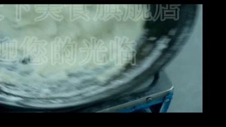 糖糕制作方法视频讲座-烫面糖糕制作流程
