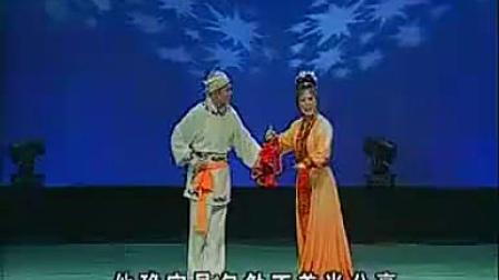 二人转:《铡包勉》全本 演唱:秦志平 郑淑云 杯中海  标清