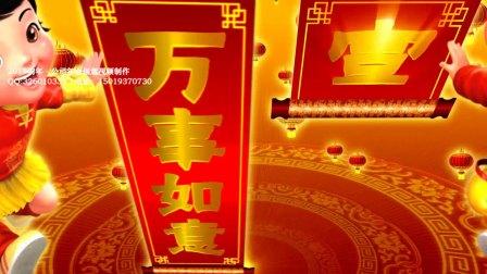 2018年会视频素材 金贺岁喜庆灯笼烟花 新年祝福跨年春节晚会背景视频素材