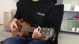 王一吉他小站——《我要你》 尤克里里