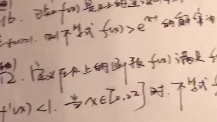 《2017.12.5.》程神微博(地址:高考数学大神程伟)最新秒杀示范娱乐小视频!