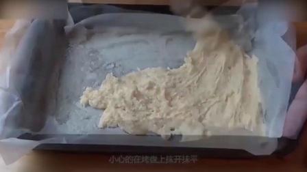 洪培教程烘焙教学-超多果酱的烤面包! _西点的做法大全