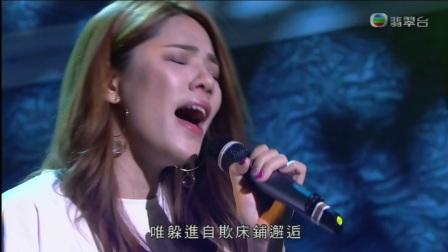 林若盈 - 自療