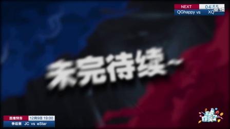 KPL王者荣耀(视频资源和游戏辅助见频道简介)2017-12-09 0时0分--10时0分 明天19点季后赛 eStar vs JC