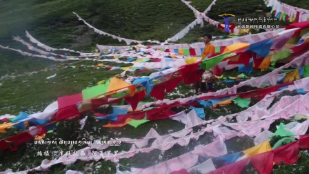 720(1)   藏族青年歌手开周江才,来自玉树藏族自治州曲麻 '2015曲麻莱首届山歌比赛荣获二等奖'2017曲麻莱首届山歌比赛和唱歌比赛 得到了两一等奖