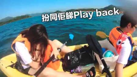 MiHK香港製作——獨木舟整蠱大計劃