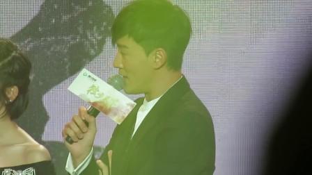 林峯20171030北京《独步天下》发布会20亿福利由来