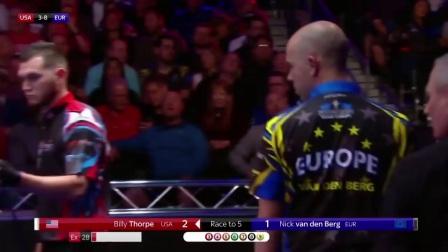 2017花式9球美国对战欧洲明星12