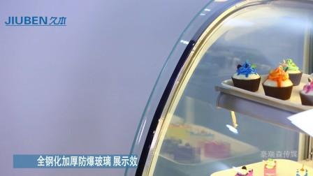 武汉淘宝视频拍摄--久本蛋糕柜