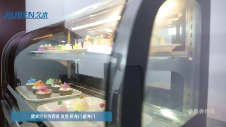 武汉淘宝视频拍摄--久本寿司柜