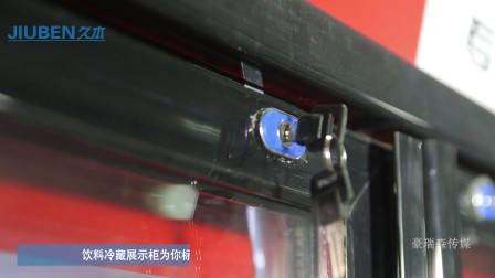 武汉淘宝视频拍摄--久本饮料柜