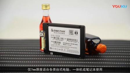 采用INTEL原厂颗粒:映泰S150 120G SSD视频详解