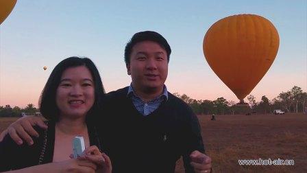 澳大利亚Hot Air热气球