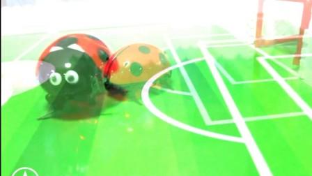 甲壳虫机器人 儿童玩具 智能拼装机器人