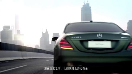新一代梅赛德斯-奔驰S级轿车-智能驾驶