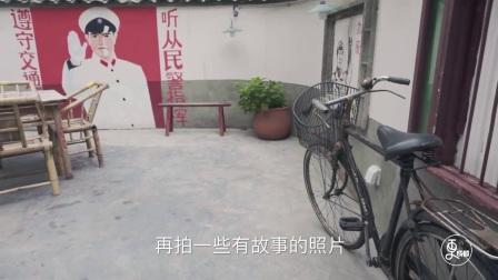更成都 | 掉漆的墙壁,生锈的缝纫机,凤凰牌自行车……这里有你童年影子!