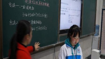 小学五年级数学《规律堆放的原木根数》执教南江县关路九义校胡小琴