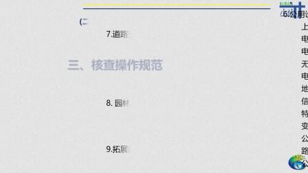 1.贵州小伙才人力资源管理有限公司_贵阳12345项目_核查专员培训