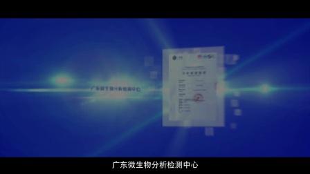 晋大科技形象片