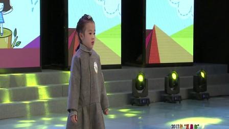 无锡市梁溪区志强幼儿园 钱烨熙