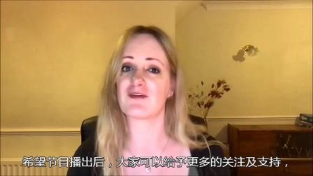 【英国】跨性别患者邀请BBC电视台一起采访艺颂