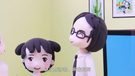 九元航空九号小剧场第一季第3集——聪明妈妈的法宝