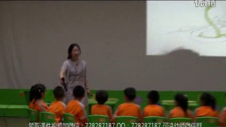 幼儿园中班公开课俞春晓--克里克塔-师讯