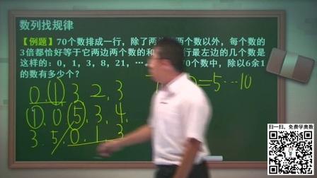 六年级奥数 计算提高(上)   学通奥数 土豆老师