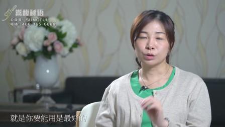两性专家童嵩珍:丁丁过于短小的男性应该怎么办?