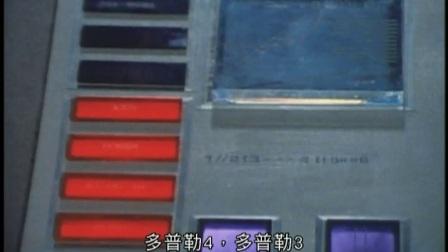 恐龙特急克塞号1978特摄TV版第01话日语中字