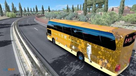 ➥欧卡2 - 1.30 青年客车 NEOPLAN BUS BETA