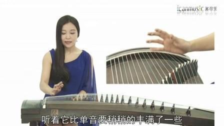 曹家渡古筝考级培训_铁血丹心古筝演奏视频_兰州最好的古筝培训老师_苏哲