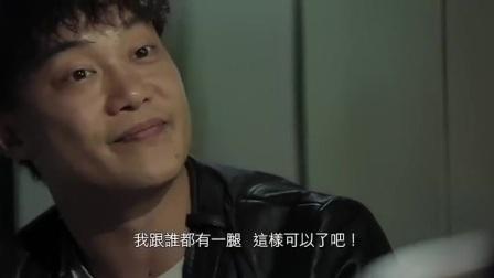 信任  陈奕迅 剧场版--MV