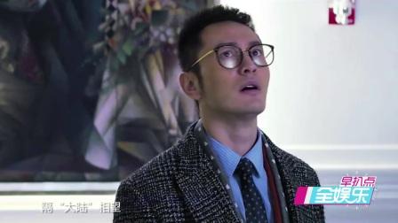 马蓉银行存款形迹可疑 20171212