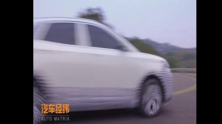 威马汽车首款量产车产品威马EX5测试实验路跑