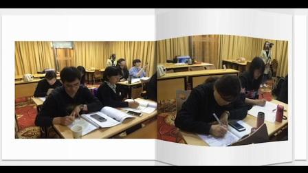 北京东城区骨干教师培训班结班啦!