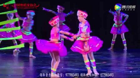 大班舞蹈 第九届小荷风采《山那边的孩子》