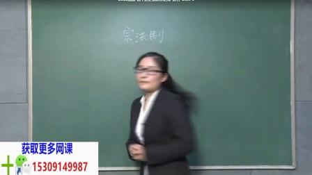 2018教师资格证面试-高中历史试讲示范课结构化答辩-薛芳