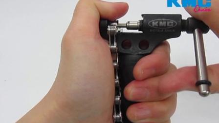 KMC双轴截链器