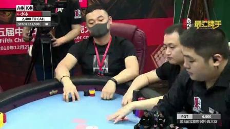 第五届北京杯DAY2第二集
