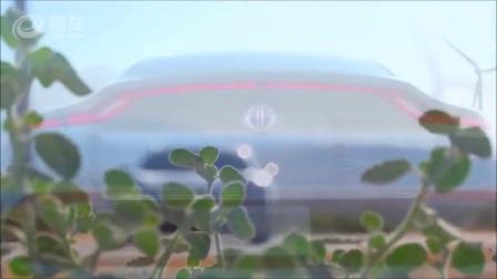 Fisker豪华电动轿跑EMotion 实现零排放
