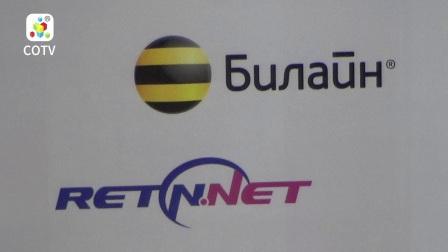 中国网上市场【中网TV、COTV】发布: IXcellerate Moscow One Datacentre 莫斯科一数据中心