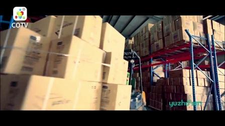 中国网上市场【中网TV、COTV】发布:  台州市雨竹家庭用品有限公司