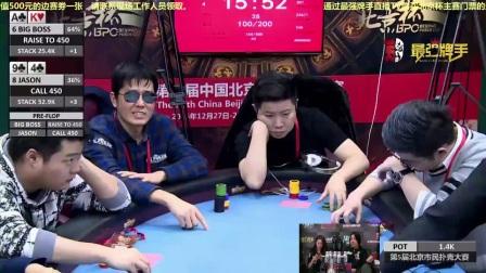第五届北京杯DAY1C 第一集