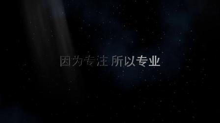 东明影视NO.1